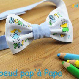 Le nœud pap' à Papa